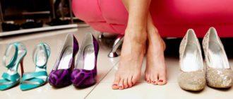 девушка разнашивает тесную обувь