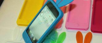 Цветной силиконовый чехол для телефона