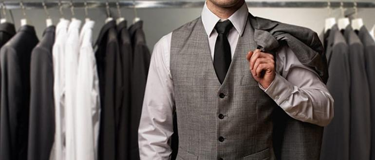 Разнообразие мужских пиджаков