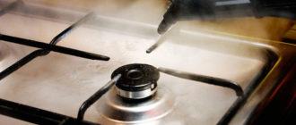Чистка решетки газовой плиты