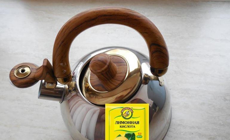 чайник и пакетик лимонной кислоты