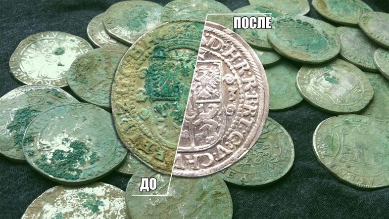 Чистка серебряных монет с помощью лимонного сока