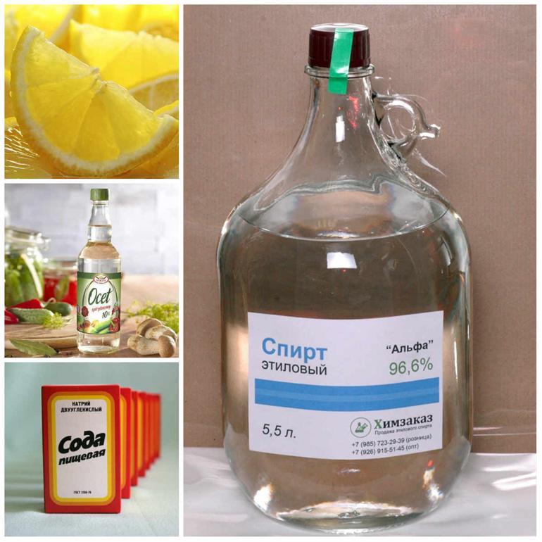 Подручные средства для избавления от запаха