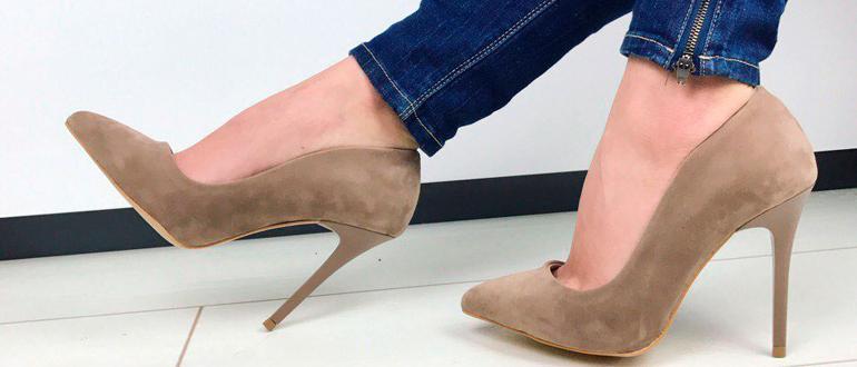 Женские туфли из нубука