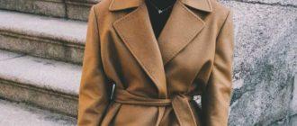 стирка пальто в домашних условиях